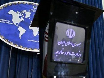 ايران تطلب من مصر ان تمارس دورها في المنطقة