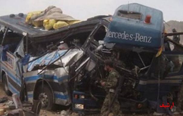 افغانستان : مقتل وجرح 18 خلال حادث سير