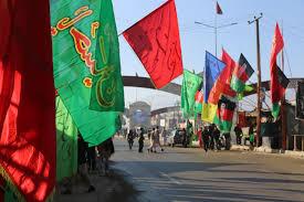 افغانستان : تسليح المدنيين لحماية مراسم محرم