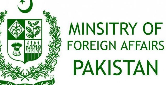 باكستان: ممنوع ان تساعد الهند افغانستان
