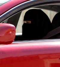 النساء في السعودية الى حرية القيادة