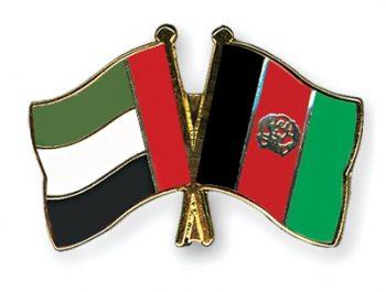 رئيس افغانستان يستقبل وزير خارجية الامارات