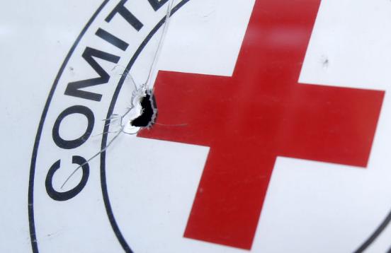 الصليب الأحمر الدولي يغلق مركزه في شمال افغانستان