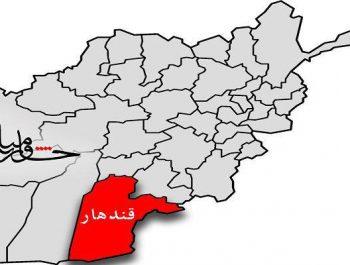مقتل 6 مدنيين بقنبلة زرعتها طالبان في قندهار