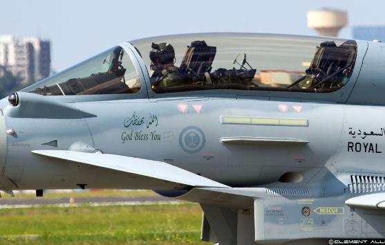 اليمن : اسقاط طائرة حربية تابعة للسعودية