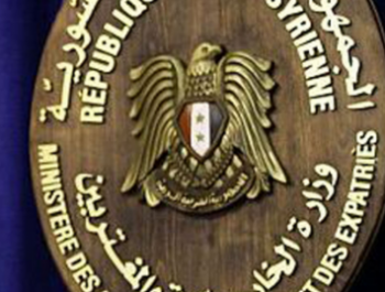 سوريا تطلب خروج قوات تركيا فوراً