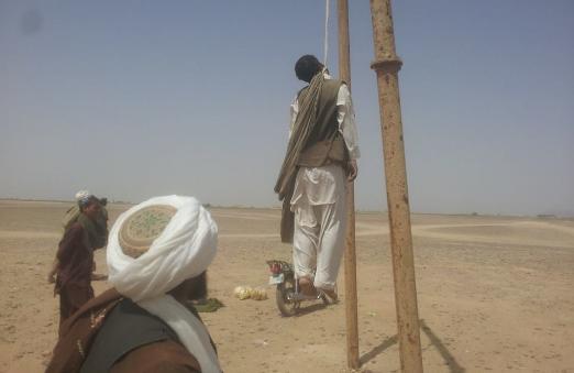 حرب اعدام الأنصار بين داعش وطالبان