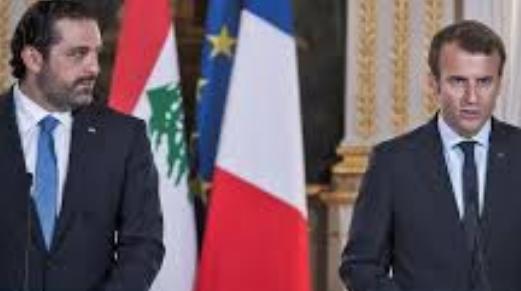 فرنسا تفرج عن الحريري من يد السعودية