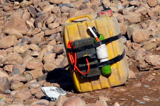 ننغرهار أحباط أنفجار ومقتل 3 من داعش