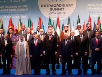 غني يحضر قمة القدس الإسلامية في تركيا