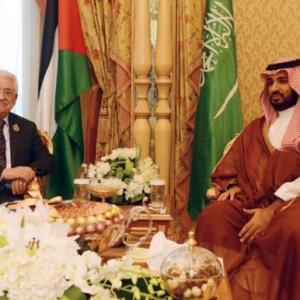 السعودية تضغط على فلسطين لقبول خطة ترامب