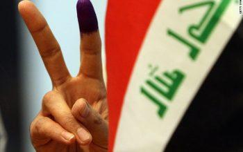 العراق: الأنتخابات في شهر ايار المقبل