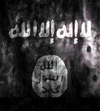 داعش يمنع اقامة مجالس العزاء في ولاية جوزجان
