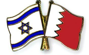 وزير في إسرائيل يستقبل أمير البحرين