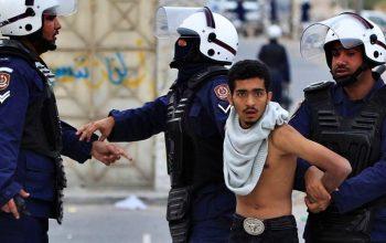 البحرين: احكام اعدام وسجن مؤبد وإسقاط جنسية