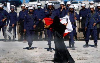 امريكا: نظام البحرين فشل بالإصلاح