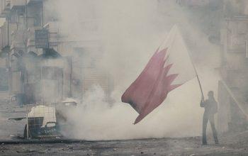 العفو الدولية:البحرين تقمع حرية التعبير