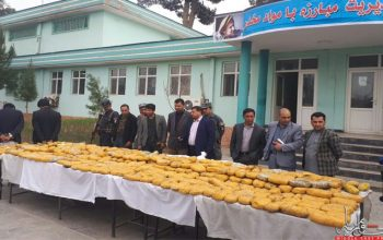 ضبط نصف طن من المخدرات في بغلان أفغانستان