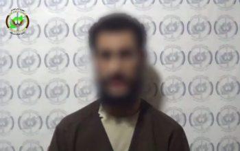 قوات الأمن تعتقل 5 من مسلحي طالبان في كابل