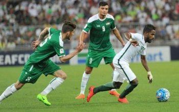 العراق تفوز على السعودية 4 – 1 في البصرة