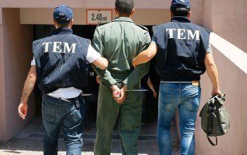 تقرير الأمم المتحدة عن انتهاكات خطيرة في تركيا
