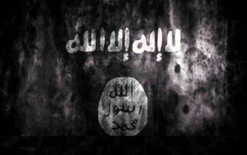 اعتقال 4 من عناصر داعش في جوزجان أفغانستان