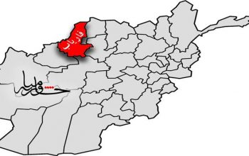غارة جوية تقتل وتجرح 19 من طالبان في فارياب