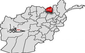طالبان تقتل 3 من الأمن في قندوز أفغانستان