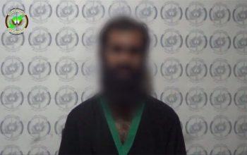 أحباط عملية أرهابية في كابل أفغانستان