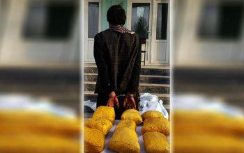 ضبط 92 كيلو مخدرات في ولاية بغلان