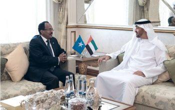 الصومال تحذر الإمارات دون تسميتها