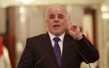 العراق: العبادي يوقع بمساواة رواتب الحشد مع الجيش