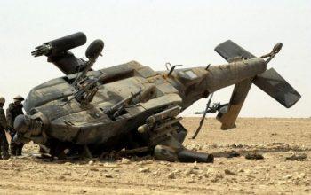 مقتل 7 خلال سقوط مروحية امريكا في العراق