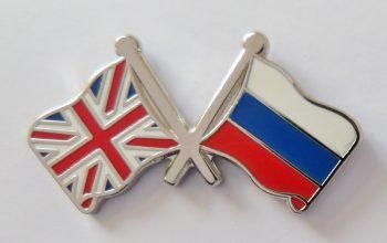 روسيا مبدأ التعامل بالمثل مع بريطانيا