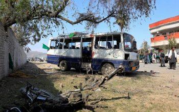 قتلى وجرحى في انفجار ننغرهار أفغانستان