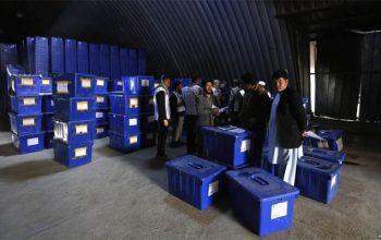وصول القرطاسية و أحبار الأنتخابات ولم يصل الموظفين الى الولايات
