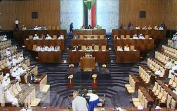 نواب السودان يطلبون الأنسحاب من اليمن