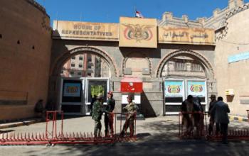 اليمن: مهدي المشاط رئيس المجلس السياسي الأعلى