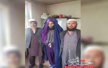 أعتقال مسؤول داعش في ننغرهار متنكر بزي النساء
