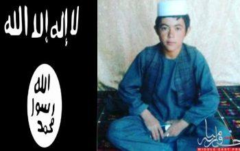 داعش تقطع رأس طفل 11 عام في جوزجان أفغانستان
