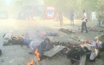 داعش تتبنى أنفجار كابل 29 قتيل بينهم 9 صحفيين