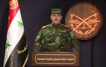 سوريا: بيان الجيش عن تطهير الغوطة الشرقية بالكامل