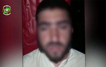 اعتقال 3 من قادة طالبان في هلمند أفغانستان