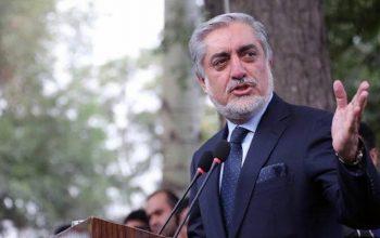 عبدالله عبدالله: الغارة أستهدفت طالبان في قندوز