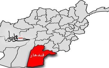 قندهار: مقتل 11 طفل في انفجار استهدف جنود رومانيا
