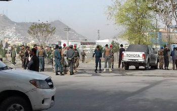 انفجار قنبلة مغناطيسية في كابل أفغانستان