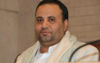 اليمن: سنرد بالمثل على السعودية والامارات لأغتيالهم الصماد
