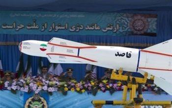 ايران: تنتج قنبلة قاصد بنظام توجيه بصري