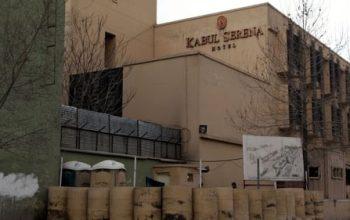 امريكا وبريطانيا تحذر من الابتعاد عن فندق كابل وسط العاصمة