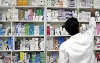 تحذير من أزمة انسانية بسبب نقص في الدواء أفغانستان